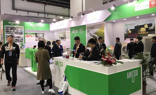 Airosd Thermal Technology Exhibition